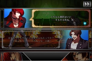 THE KING OF FIGHTERS-iのおすすめ画像2