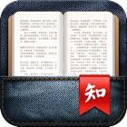 知书 icon