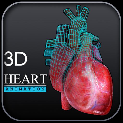 3DHeart