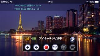 SegClipのスクリーンショット2