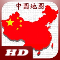 Codes for China Map Game HD Hack