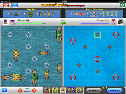 Морской Бой Мульти-выстрел на iPad