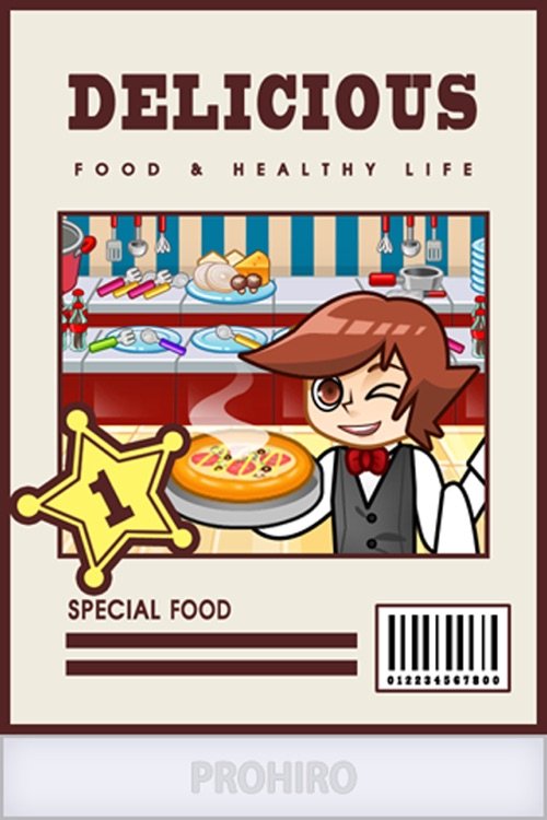 PizzaStore screenshot-4