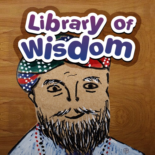 The Task of Stealing: Children's Library of Wisdom 2