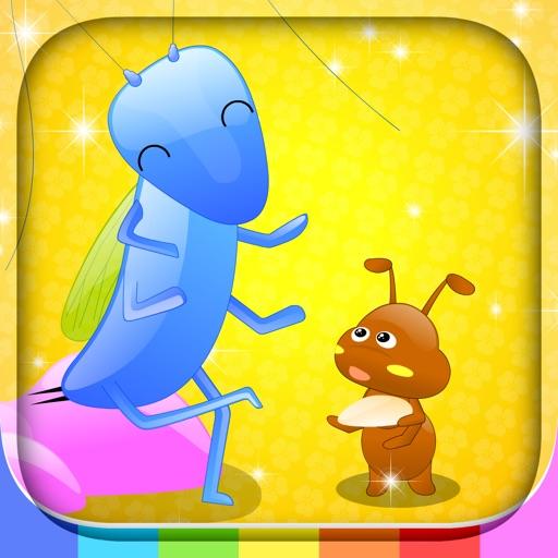 Babystar : 蚂蚁和蝈蝈