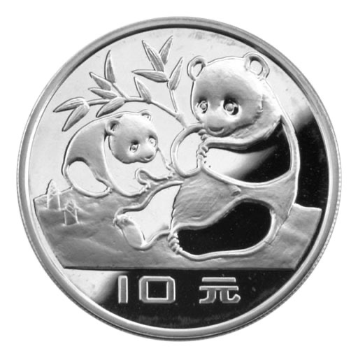 China Silver Panda Coins