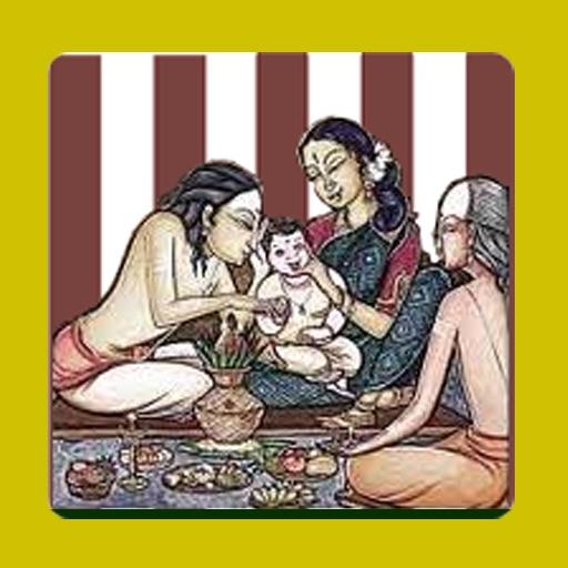 NaamKarana for iPad icon