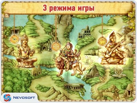 Скачать игру Долина Богов: головоломка три в ряд