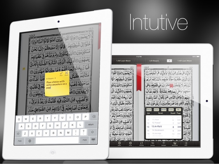 Quran Kareem 13 Line for iPad