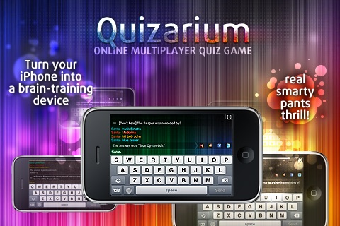 Quizarium screenshot-0