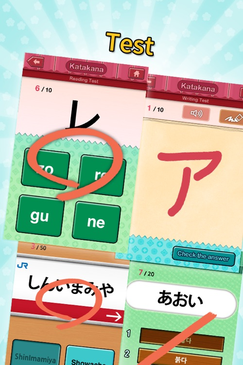 Basic Japanese - Character screenshot-3