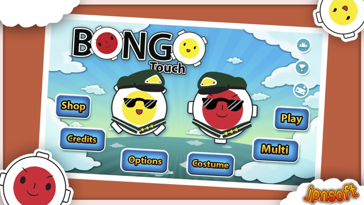 Bongo Touch screenshot-0