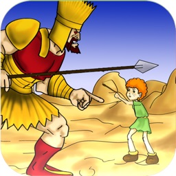 David and Goliath (biblical story)