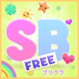 sticki booth FREE プリクラ