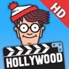 ウォーリ® HD ー ハリウッドへいく』 iPad