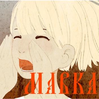 Mavka - Comics For Everyone - Part 1