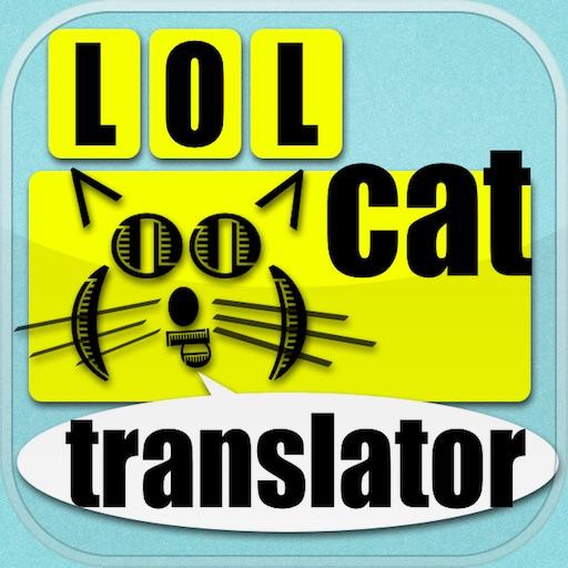 LOLcat Translator: The TransLOLulator