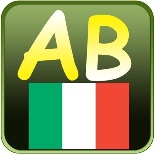 Italian Typing Class