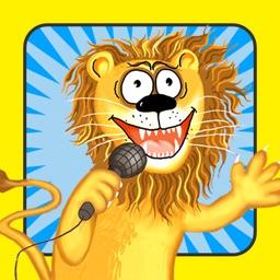 אין אריות כאלה – עברית לילדים