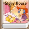 [英和対訳] 眠りの森の美女 - 英語で読む世界の名作 Story House