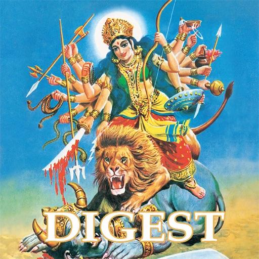 Tales Of Mother Goddess Digest -  Amar Chitra Katha Comics