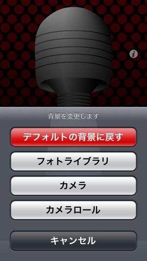 VIBO-リアルマッサージ機 Screenshot