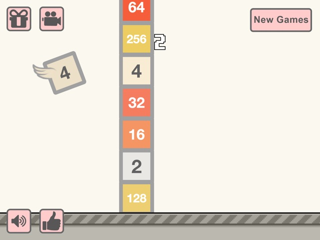 RETRY 2048 on the App Store