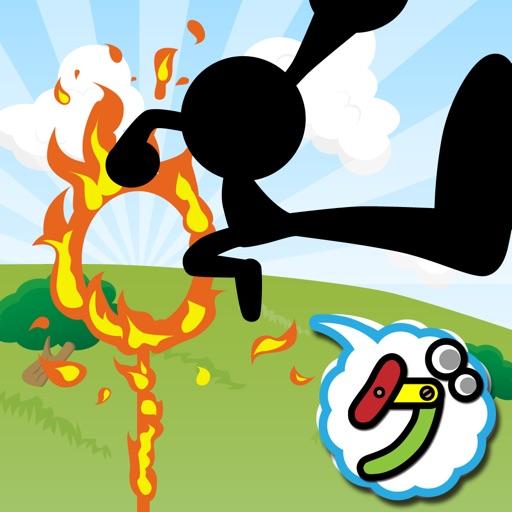 炎上!火の輪くぐり!