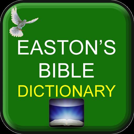 Easton Библейский словарь