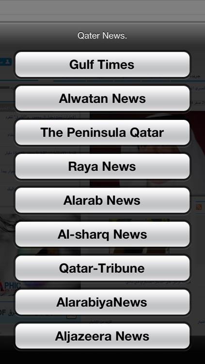 قطر للأخبار screenshot-3