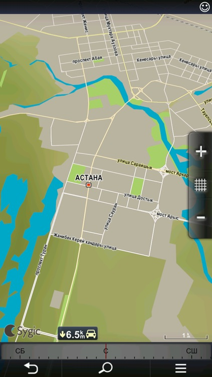 Sygic Iraq: GPS Navigation screenshot-3