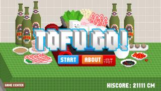 Tofu Go!のおすすめ画像1