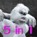 yeti 5in1