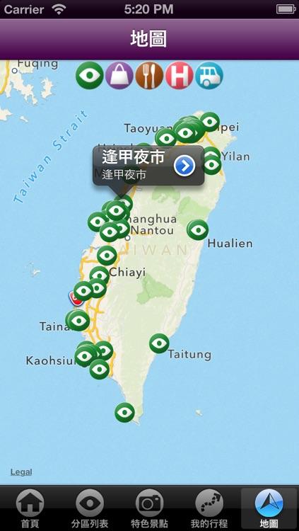 台灣夜市美食終極制霸 screenshot-4