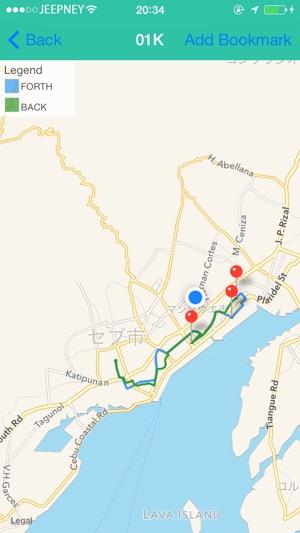 ジプニーマップ in セブ島 Screenshot