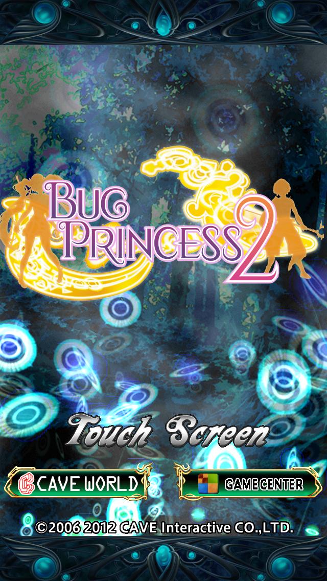 Bug Princess 2