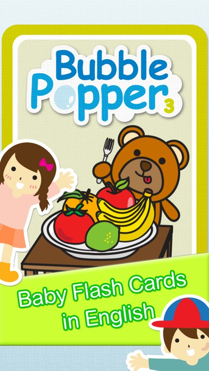 Baby Bubble Popper 3:Baby Flashcards series (Food and Kitchenware)