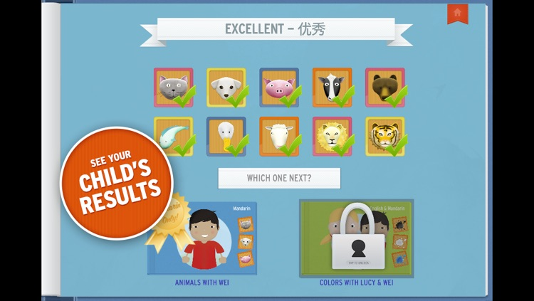 Learn Mandarin Chinese for Kids - Bilingual Child Blocks Game screenshot-3