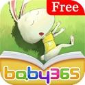 chinababy365.com - Logo