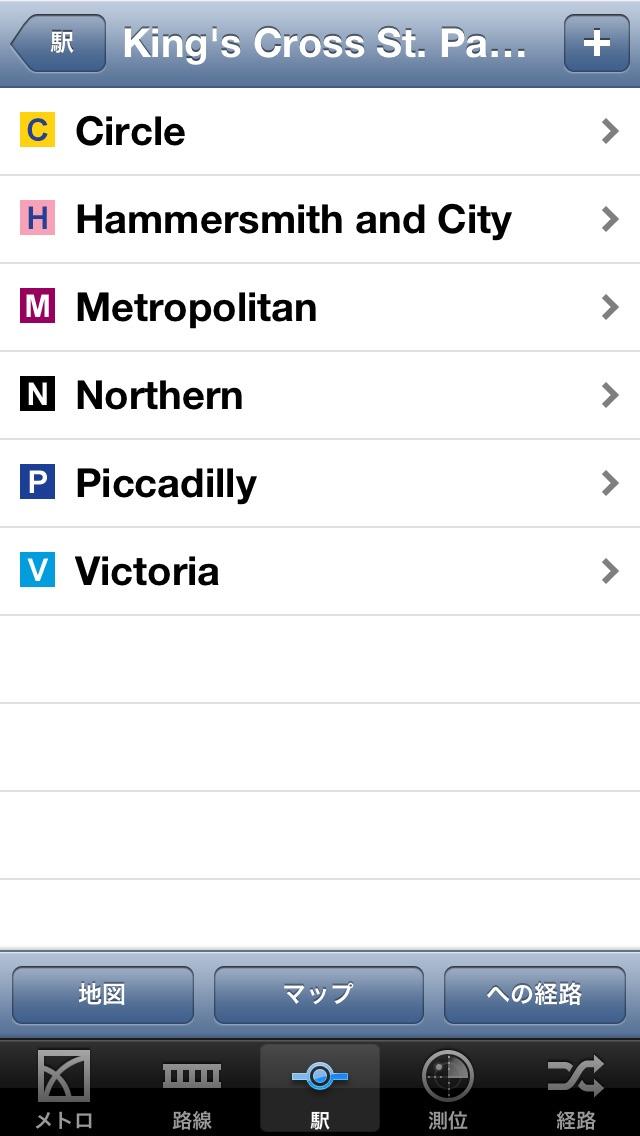 ロンドンの地下鉄 乗換案内 screenshot1