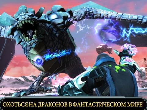 Скачать игру Dragon Slayer™