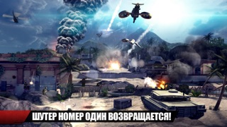Modern Combat 4: Zero Hour Скриншоты4