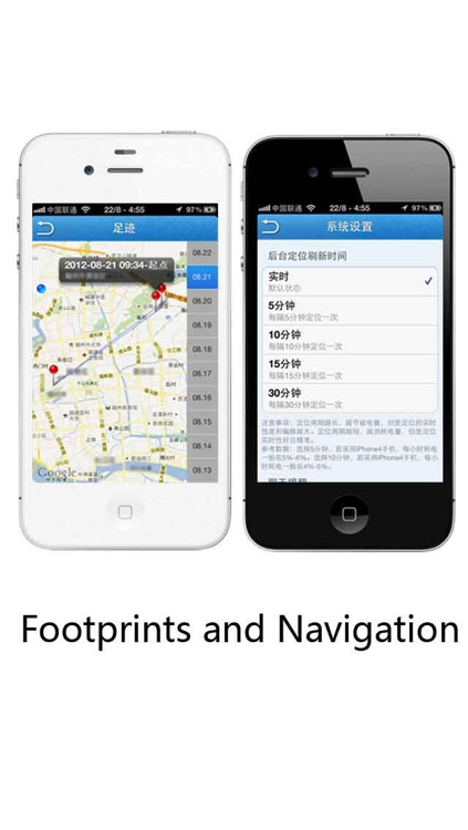 Find Friends-Yihubai(GPS Tracker) screenshot-3