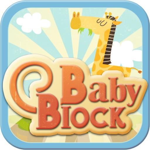 Baby Block Puzzle