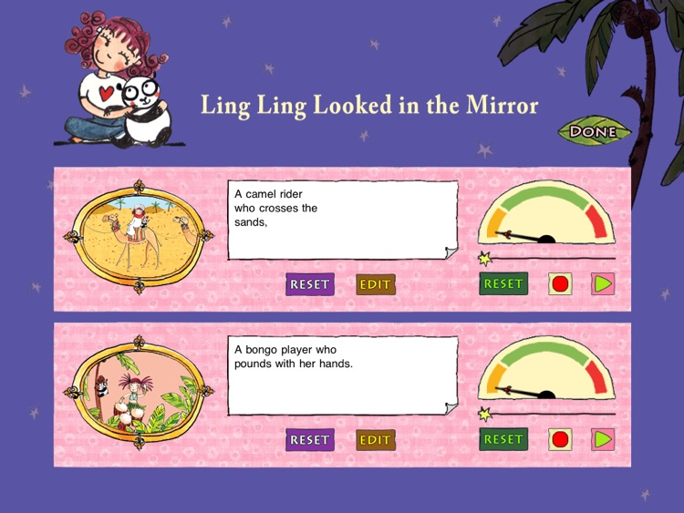 Join Ling Ling and her panda friend Bao Bao, as they dream of the fantastic things Ling Ling will be when she grows up! An imaginative, rhyming story book app for kids by Ming and Wah (iPad Lite version; by Auryn Apps) screenshot-3