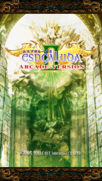 ESPGALUDA II Arcade Version