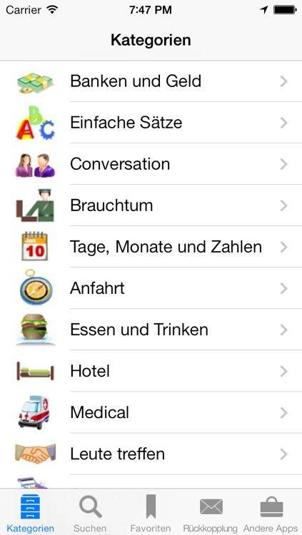German to English Talking Phrasebook Translator