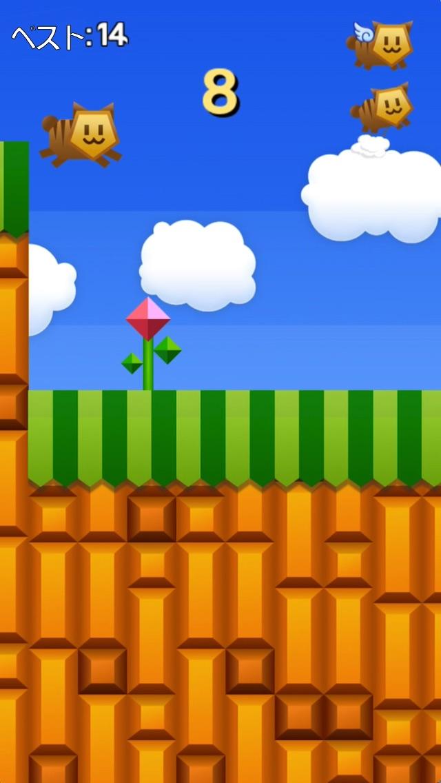ニャー猫 (Meow Cat) - 軽いジャンプゲーム紹介画像5