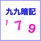 kuku Memorization icon