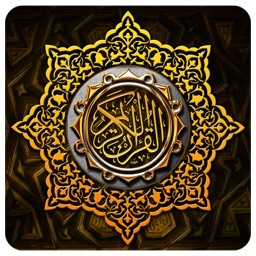 Search Quran (For iPhone)